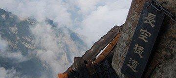 Monte Hua, en China