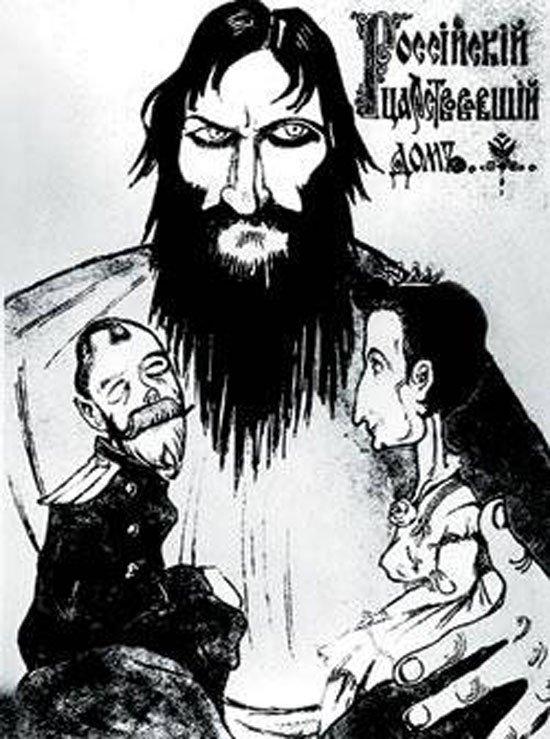 rasputin6