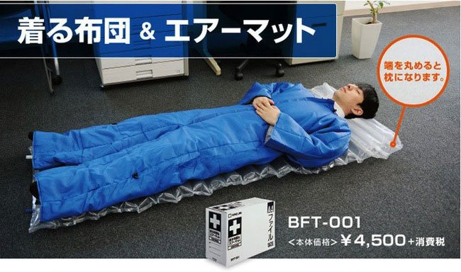 sacos-dormir-raros14