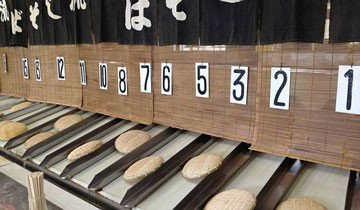 Estas 11 costumbres japonesas pueden parecer ridículas, pero son reales.