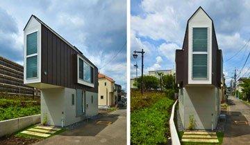 Esta casa puede parecer rara y diminuta, pero sus interiores te sorprenderán.